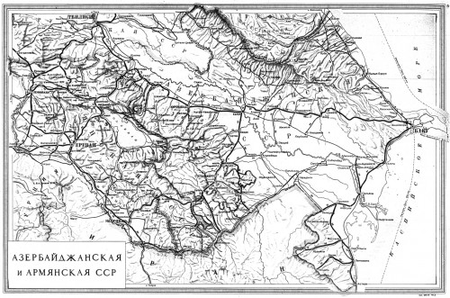 Схемы автомобильных дорог СССР Azerbaijan and Armenia, Red Army, 1945